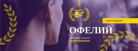 Film Festival Announcement with Actress Facebook cover – шаблон для дизайна