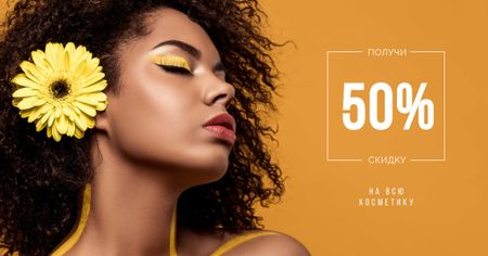 Beauty Products Ad with Woman with Yellow Makeup Facebook AD – шаблон для дизайна