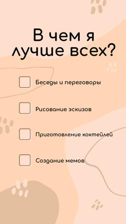 What am I best at Checkbox list in pink Instagram Video Story – шаблон для дизайна
