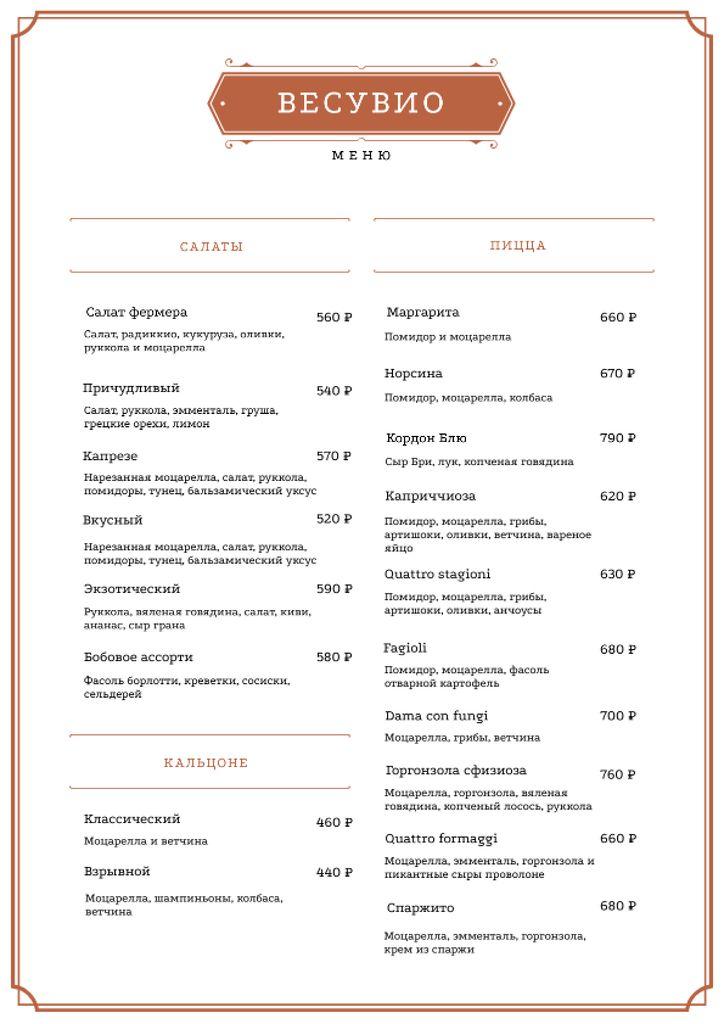 Italian Restaurant dishes Menu – шаблон для дизайна