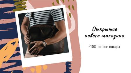 Bag Store Promotion Man Carrying Briefcase FB event cover – шаблон для дизайна