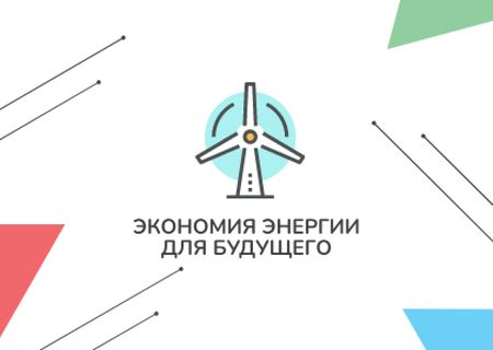 Concept of Conserve energy for future  Card – шаблон для дизайна