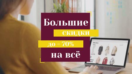 Consumerism Quote Woman Shopping Online Full HD video – шаблон для дизайна