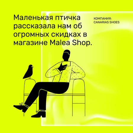 Online Store Sale ad with Man and Bird Instagram AD – шаблон для дизайна