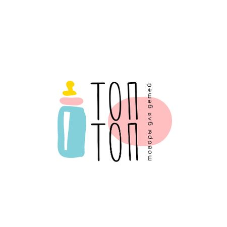 Kids' Products Ad with Baby Bottle Icon Logo – шаблон для дизайна
