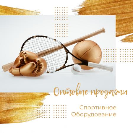 Sports and Games Equipment Sale in Golden Instagram AD – шаблон для дизайна