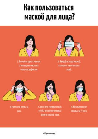 #FlattenTheCurve safety rules with Woman wearing Mask Poster – шаблон для дизайна