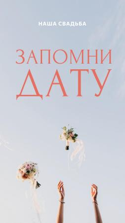 Save the Date Event Announcement with throwing Bouquets Instagram Story – шаблон для дизайна