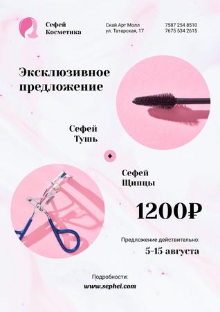 Cosmetics Sale with Mascara and Eyelash Curler Poster – шаблон для дизайна