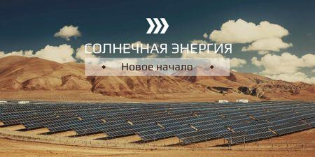 Solar energy banner Image – шаблон для дизайна