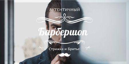 advertisement poster for barbershop Image – шаблон для дизайна