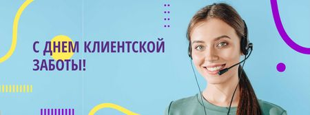 Customer Care Day Announcement with Female Consultant Facebook cover – шаблон для дизайна
