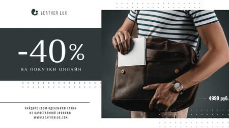 Bag Store Promotion Man Carrying Briefcase Full HD video – шаблон для дизайна
