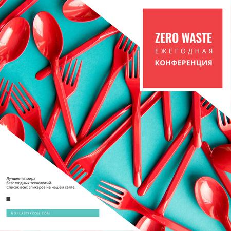 Crowdfunding Platform Red Plastic Tableware Instagram – шаблон для дизайна