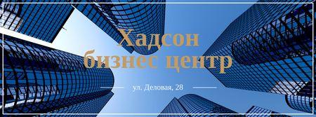 Large glass Skyscrapers Facebook cover – шаблон для дизайна