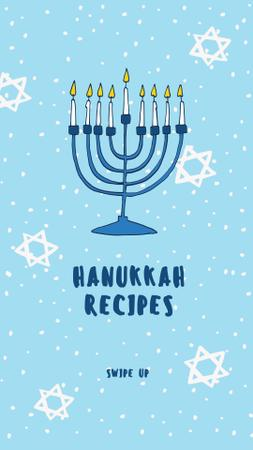 Hanukkah Recipes Ad with Festive Menorah Instagram Story – шаблон для дизайна