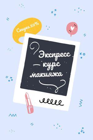 Makeup express Class promotion Tumblr – шаблон для дизайна