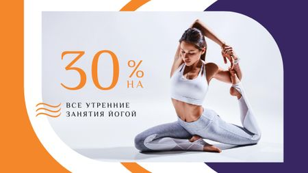 Lesson Offer with Woman Practicing Yoga Title – шаблон для дизайна