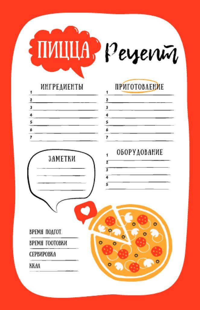 pizza Recipe Card – шаблон для дизайна