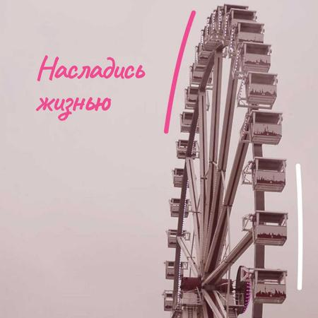 Rotating Ferris wheel Animated Post – шаблон для дизайна