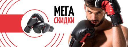Sport Equipment Sale Man in Boxing Gloves Facebook cover – шаблон для дизайна