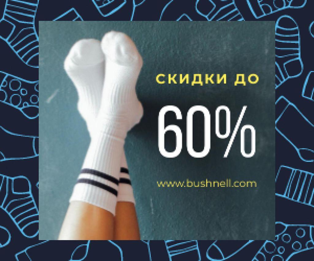 Clothes Sale Feet in White Socks Medium Rectangle – шаблон для дизайна