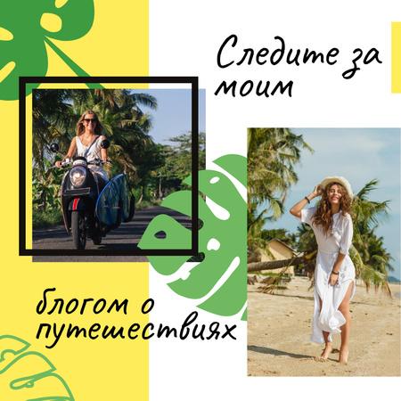 Travel Blog Promotion Woman at Seacoast  Instagram – шаблон для дизайна