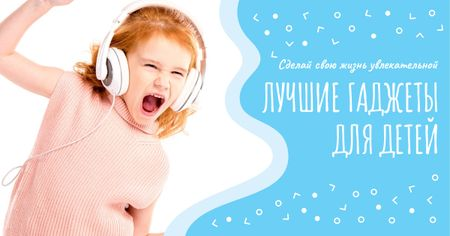 Emotional kid listening to music Facebook AD – шаблон для дизайна