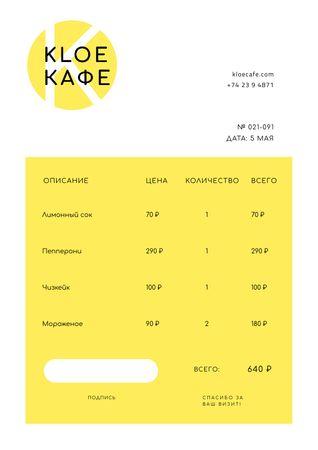 Cafe Sign on Yellow Invoice – шаблон для дизайна