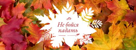 Quote on Autumn leaves background Facebook cover – шаблон для дизайна