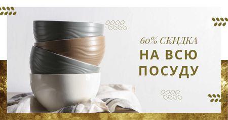 Kitchen ceramic bowls Facebook AD – шаблон для дизайна