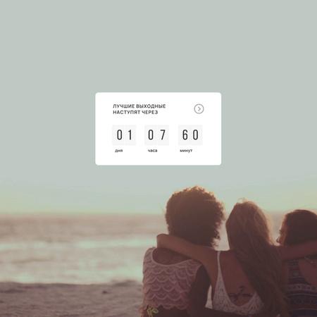 Friends resting on Beach Animated Post – шаблон для дизайна