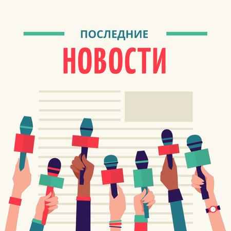 Reporters' Hands With Microphones Animated Post – шаблон для дизайна