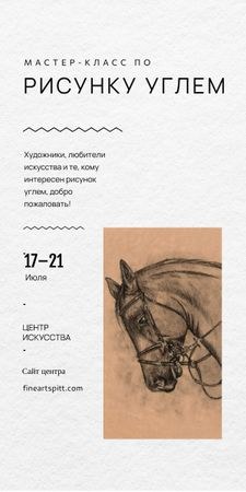 Drawing Workshop Announcement Horse Image Graphic – шаблон для дизайна