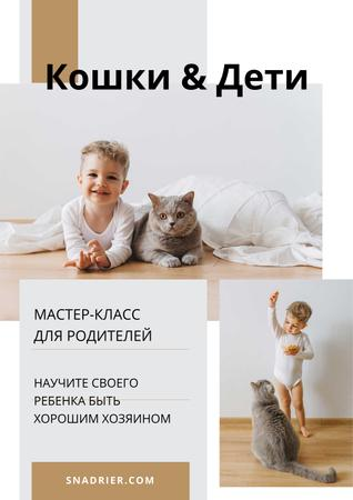 Workshop Announcement with Child Playing with Cat Poster – шаблон для дизайна