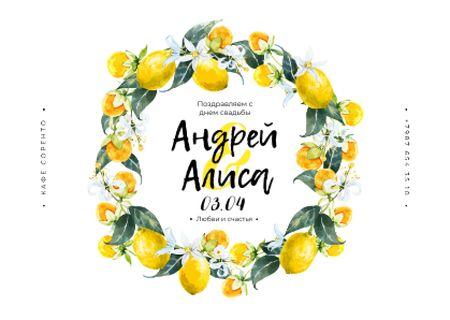 Wedding Invitation Wreath with Lemons Card – шаблон для дизайна