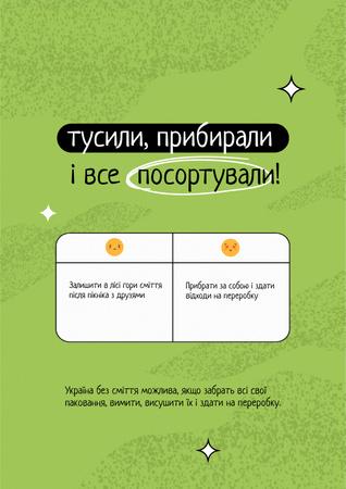 Waste Recycling Concept Motivation Poster – шаблон для дизайна