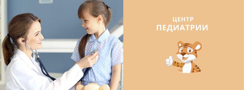 Children's Hospital Ad Pediatrician Examining Child Facebook cover – шаблон для дизайна