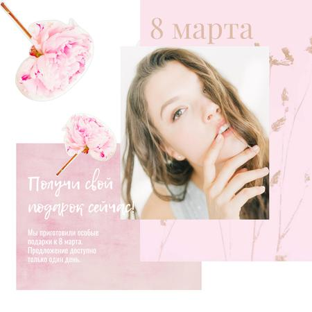 Beautiful girl with tender flowers Animated Post – шаблон для дизайна