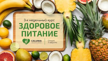Food Store Offer Fresh Tropical Fruits FB event cover – шаблон для дизайна
