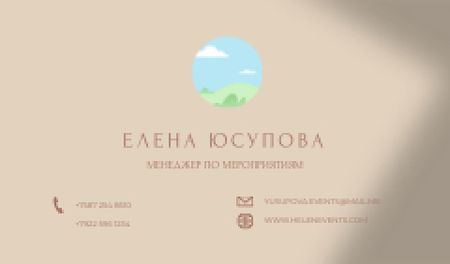 Event Manager professional contacts Business card – шаблон для дизайна
