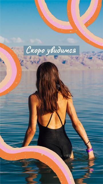 Girl swimming in Sea Instagram Video Story – шаблон для дизайна