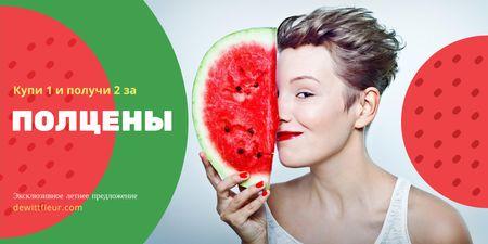 Woman holding piece of watermelon Twitter – шаблон для дизайна