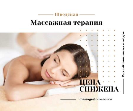 Woman at Swedish Massage Therapy Facebook – шаблон для дизайна