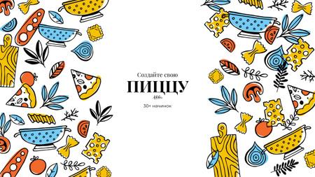 Cooking Italian pizza Youtube – шаблон для дизайна