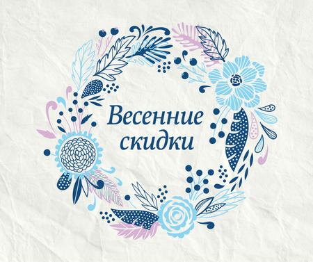 Spring Sale Flowers Wreath in Blue Facebook – шаблон для дизайна