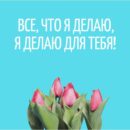 Growing and blooming Tulips Animated Post – шаблон для дизайна