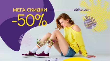 Fashion Ad with Happy Young Girl in Yellow FB event cover – шаблон для дизайна