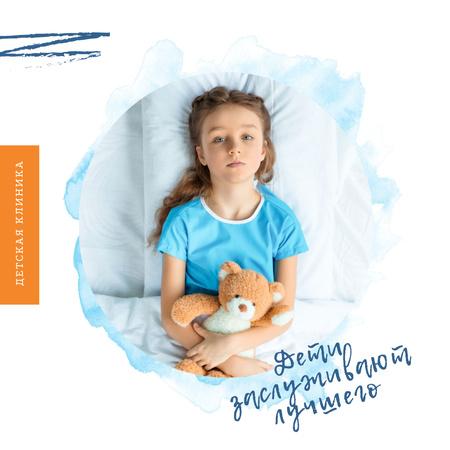 Girl with teddy bear in hospital Instagram – шаблон для дизайна