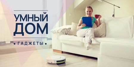 Smart Home ad with Woman using Vacuum Cleaner Image – шаблон для дизайна